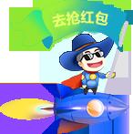 杭州网络公司